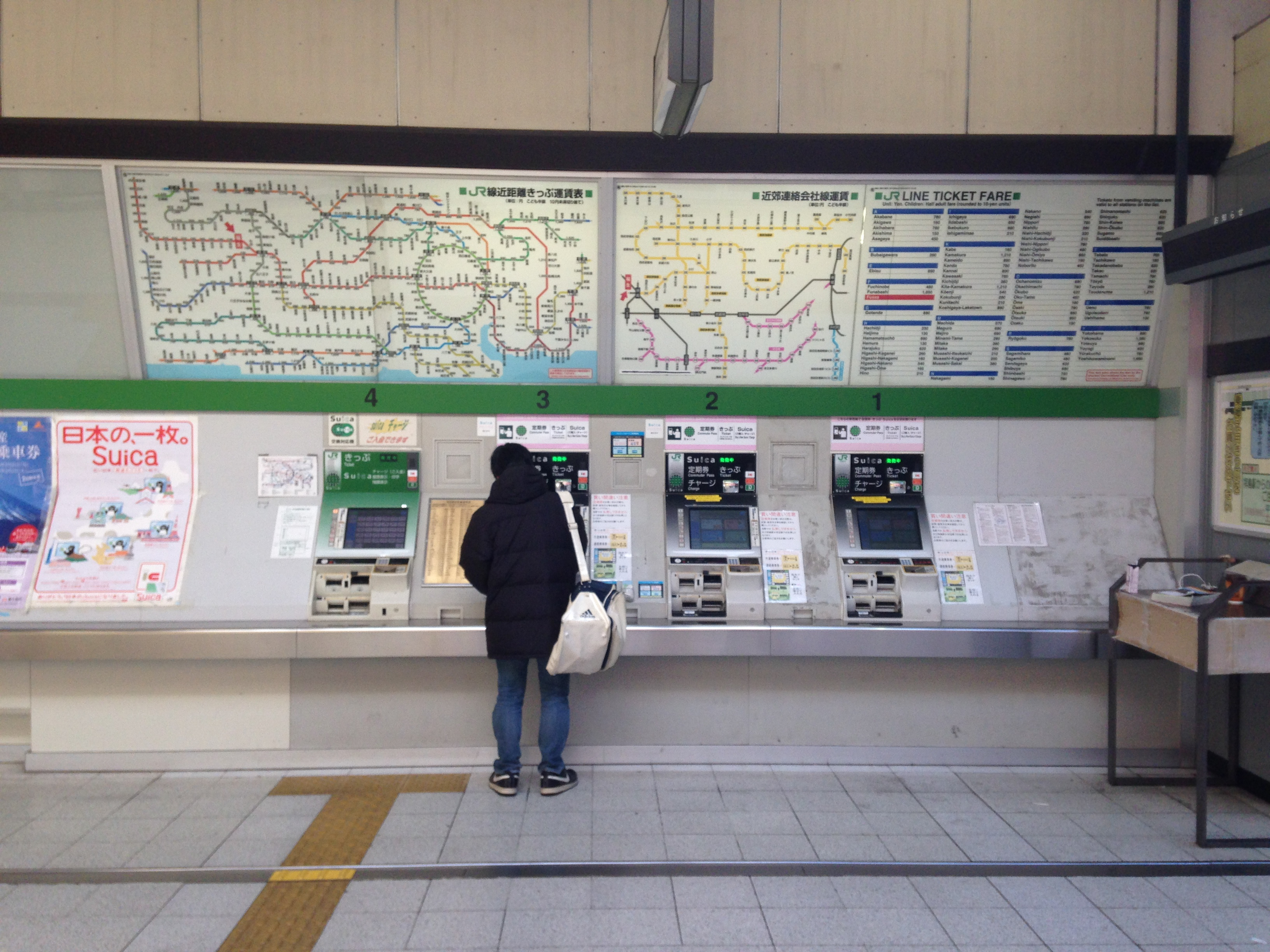 How to ride Local trains in Japan