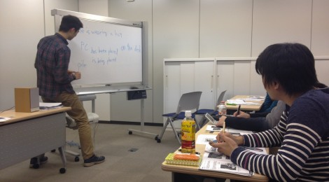 Helping teach English in Nakano