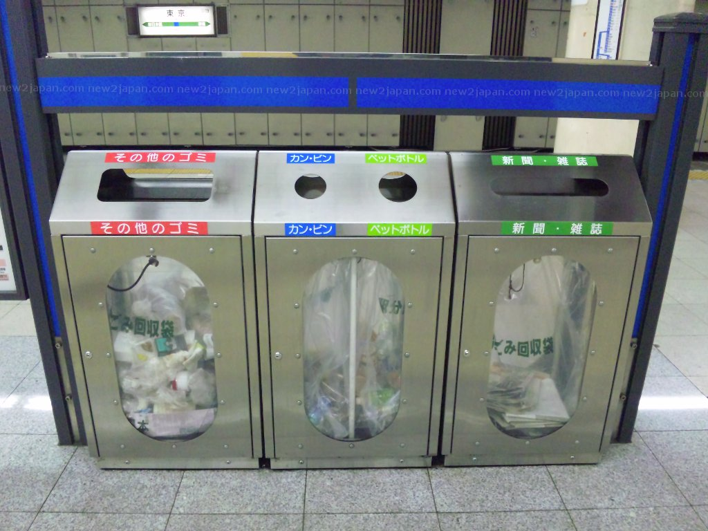 Trash cans in Japan